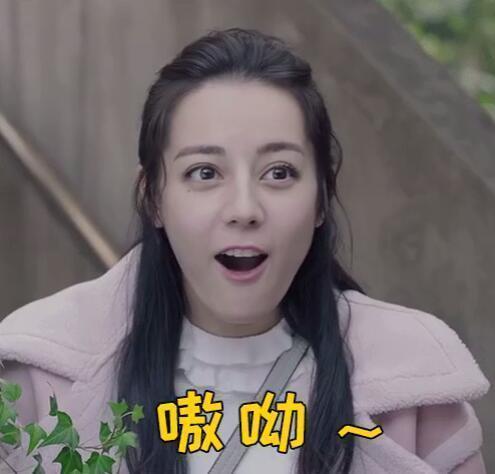 台北臻品絕色水飛梭海菲秀